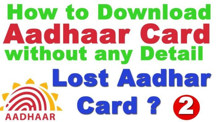 adhar-card-download
