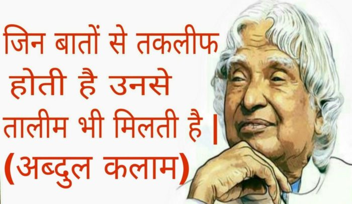 inspirational-stories-in-hindi-2