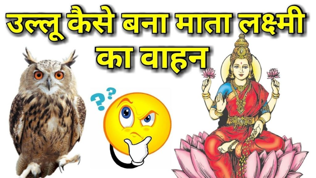 best shiv chalisa-shiv mantra-shiv pooja