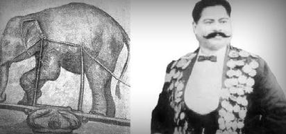 राम moorthi