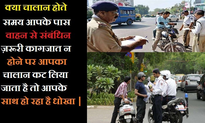 traffic-rules-in-india