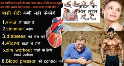 yoga for weight loss in hindi best 50 tips