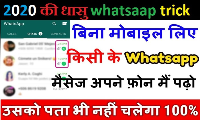 whatsaap-trick