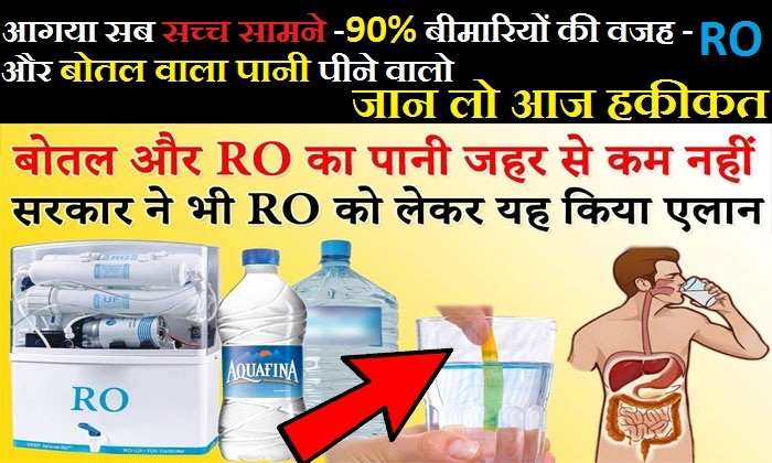 RO-water-TDS