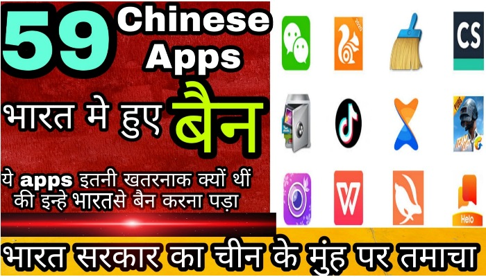 59-chinese-apps-banned-in-india