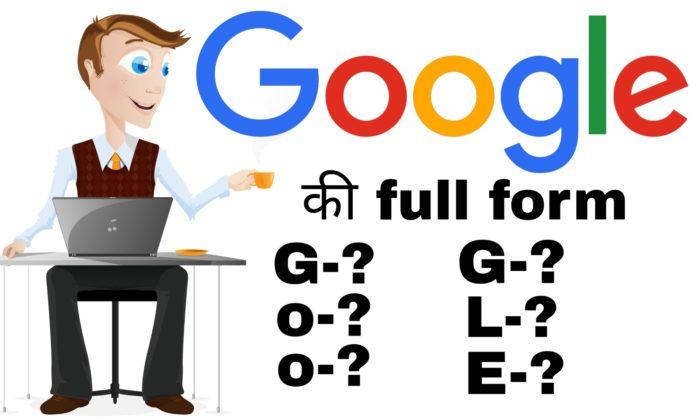 Google-full-form