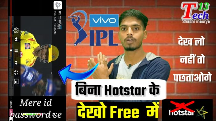 IPL-2020-full-video