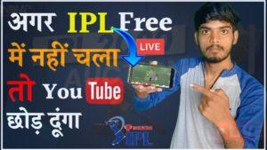 IPL-2020-live-free-video