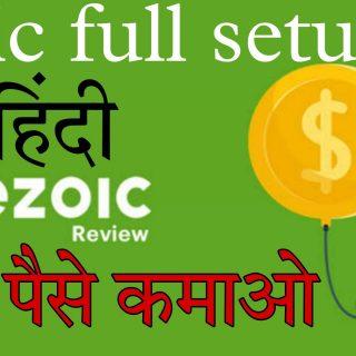 ezoic kya hai | Ezoic full setup hindi | ezoic approval