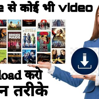 Google se video download kaise kare