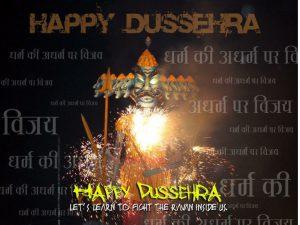 Essay-of-Dussehra-in-Hindi